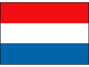 Umzug Umzugsfirma Niederlande